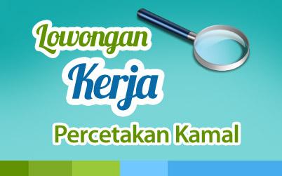 Lowongan Desain Grafis on Lowongan Kerja Penerbit Maxikom   Karir Palcomtech